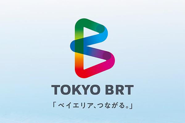 和东京BRT